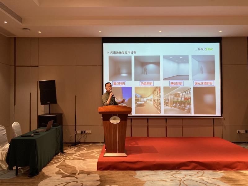 营销赋能丨广顺公司举办高端照明培训大会