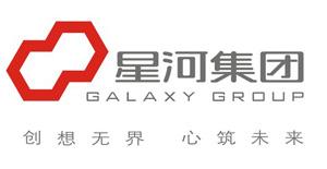 星河集团-广顺合作客户
