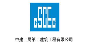 中国建筑-广顺合作客户