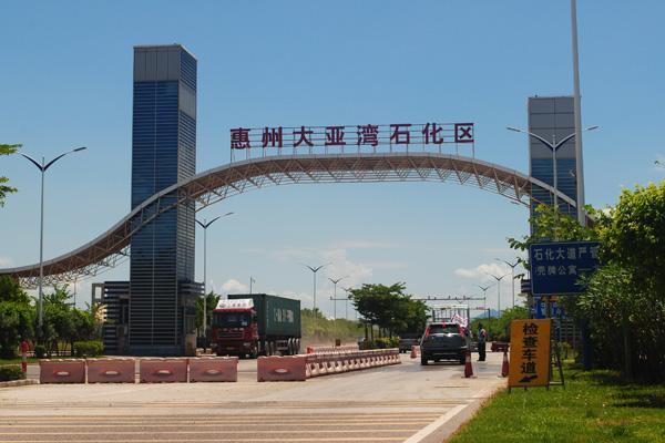 大亚湾石化工业区照明工程