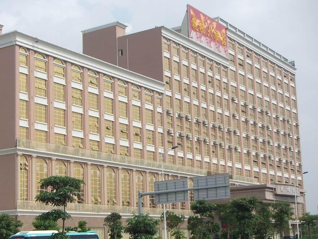 深圳龙福大酒店照明工程