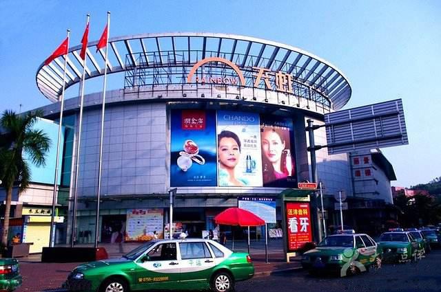 天虹商场照明工程