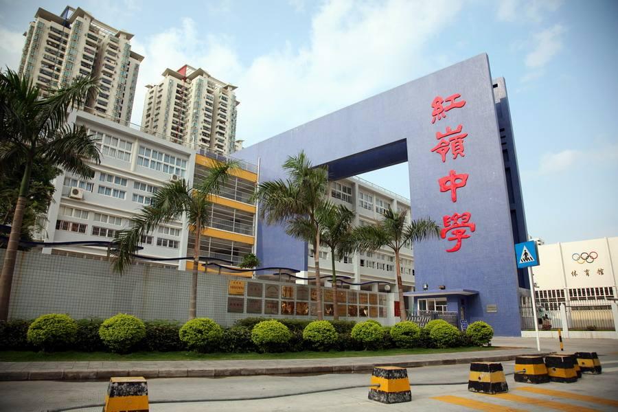 深圳市红岭中学照明工程