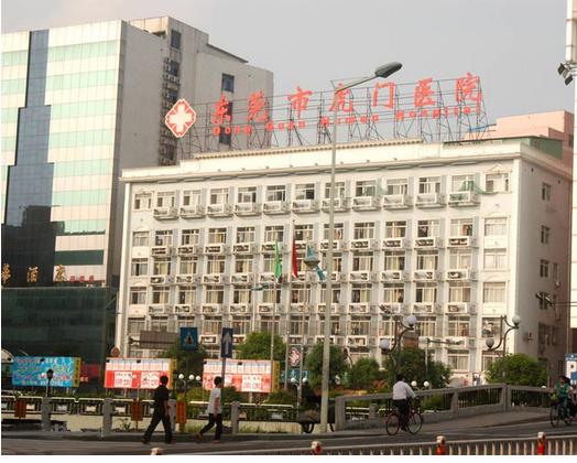 虎门医院新院照明工程