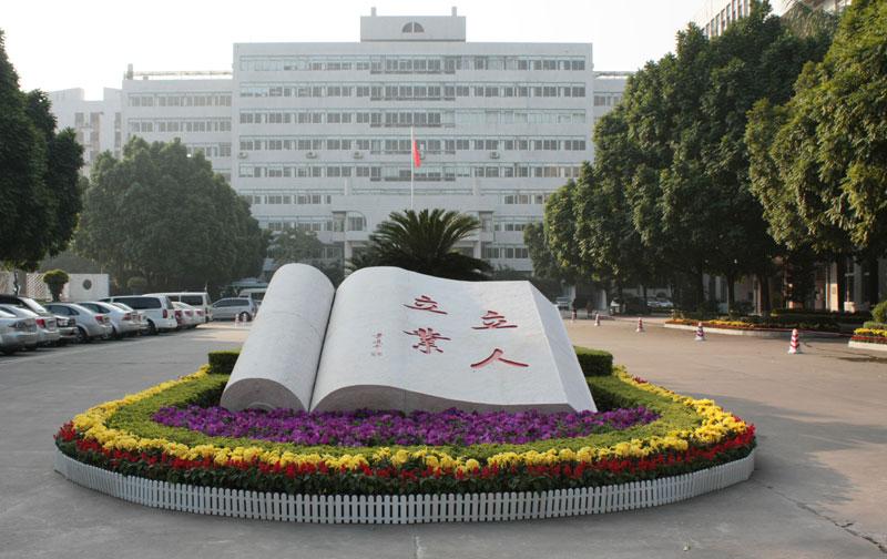 广州城市职业学院海珠校区学校照明工程