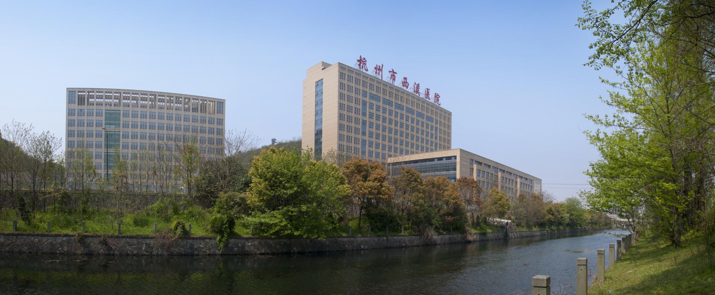 杭州市西溪医院照明工程