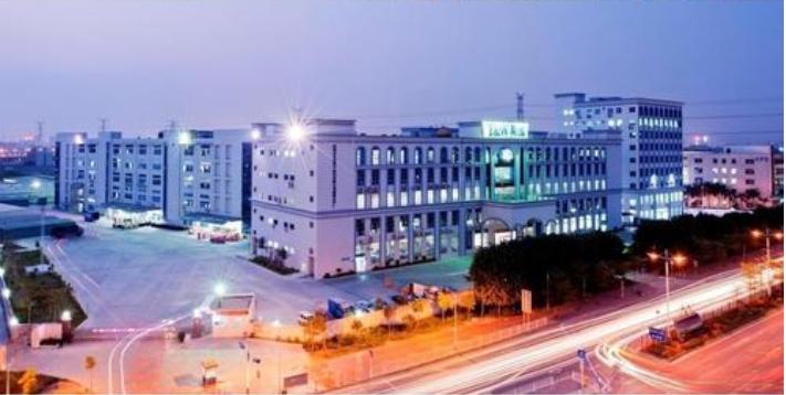 共进电子股份新办公楼照明工程