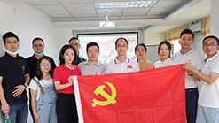 奋斗百年路·启航新征程 | 广顺电器联合党支部在小顺智能庆祝中国共产党成立100周年