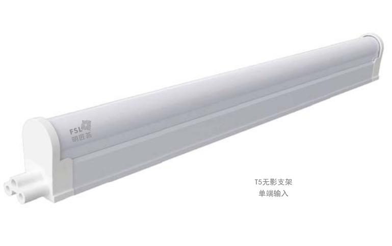 明亮系列T5 LED一体化支架