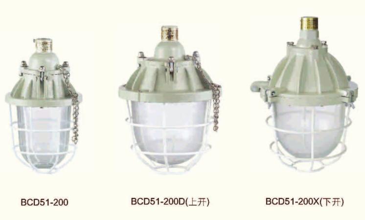 BCD51系列 隔爆型防爆灯