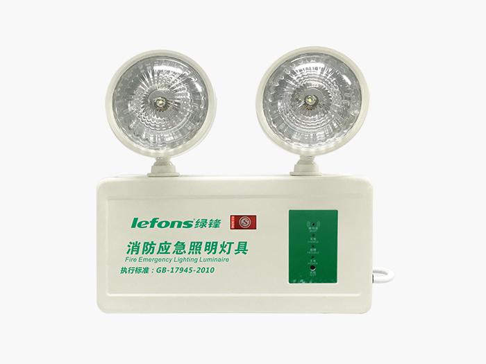 LED 双头消防应急照明灯具
