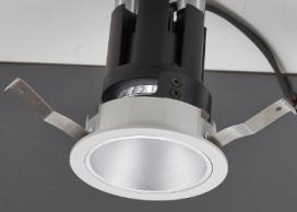 星光系列LED射灯