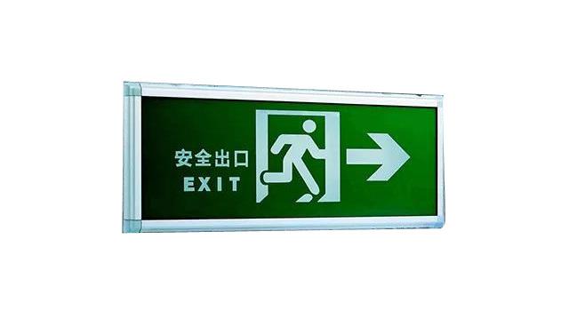 LED应急灯、LED应急标志