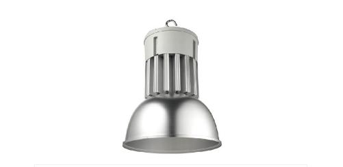 亮灿系列LED悬挂灯